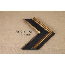 SGP-1928 79X38 пластиковый...